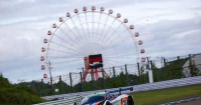 【順位結果】スーパー耐久シリーズ2021第5戦鈴鹿 公式予選
