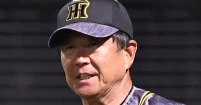 阪神・平田2軍監督「昨日の奥川のピッチング見て純矢たちがどう思うか」【一問一答】