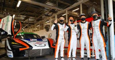予選は台風一過の晴天に。スーパー耐久第5戦鈴鹿はFloral UEMATSU FG 720S GT3がポール獲得