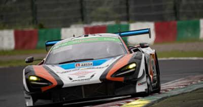 スーパー耐久第5戦、前回優勝のマクラーレンが今季初ポールポジション