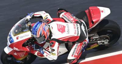 【順位結果】2021MotoGP第14戦サンマリノGP Moto2予選総合