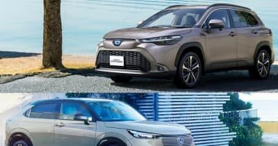 【人気SUV 内外装比較】注目のトヨタ 新型カローラ クロスとホンダ 新型ヴェゼル、デザインや内装など何が違う?