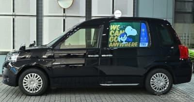 スヌーピー 誕生70周年、100台100通りのコラボタクシー