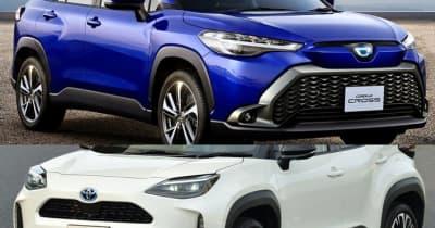 【人気SUV 内外装比較】注目の新型カローラ クロスと人気のヤリス クロス、デザインや内装など何が違う?