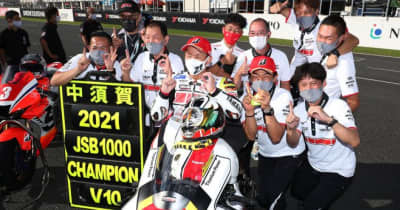 中須賀克行が今季全10レースを制覇。2位争いは名越が制す/全日本ロード第7戦オートポリス JSB1000 レース2