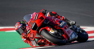 【順位結果】2021MotoGP第14戦サンマリノGP MotoGP決勝