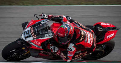 赤旗中断で荒れたレース展開に【順位結果】2021SBK第9戦カタルーニャ 決勝レース2