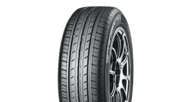 低燃費と経済性に優れたスタンダードタイヤ、横浜ゴム「ブルーアース-Es ES32」発売