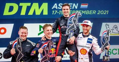 レッドブルのリアム・ローソン、連続表彰台でランク首位に。優勝はウィットマンとアウアー/DTMアッセン
