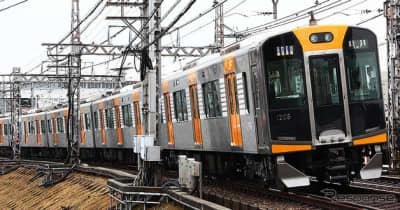 阪神電鉄がQR乗車券---見えてきた鉄道きっぷのDXトレンド ナビタイム勉強会