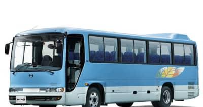 中型バス『日野メルファ』を安全装備を拡充…ICTサービス対応でビジネスも支援