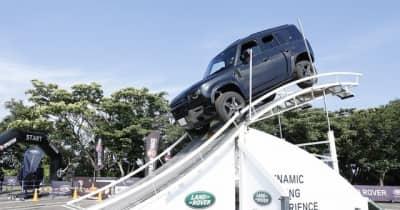 「最大傾斜43度を走破」ランドローバー ディフェンダー体感イベント開催