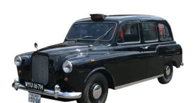 半世紀前のロンドンタクシーをレストア&EV化…満充電で100km走行可能
