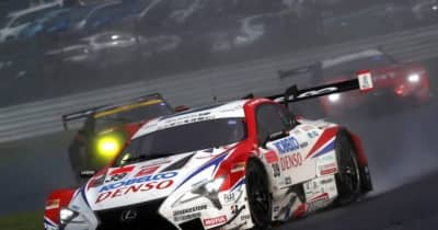 サード、豊田スタジアムで開催のモータースポーツフェスタにLC500やSARD GR86 GT1を出展