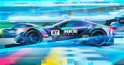 eモータースポーツイベント『JeGT GRAND PRIX』。新たに住友ゴム工業、横浜ゴムとスポンサー契約を締結