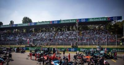 リバースグリッドは「F1に対してできる最悪のこと」と元F1王者プロスト。導入には強く反対