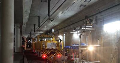 首都高の「インフラドクター」技術を鉄道へ…線路保守をDX