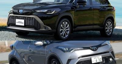 【人気SUV 内外装比較】注目の新型カローラ クロスとサイズの近い人気クロスオーバーSUVのC-HR、デザインや内装・荷室など何が違う?