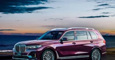 BMW「BMW X7西陣エディション」を発表 限定3台