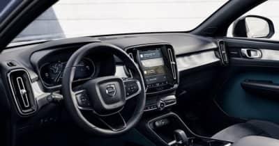 ボルボカーズ、持続可能性を重視し、すべての電気自動車で本革の使用を廃止