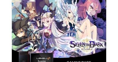 iiyama PC、購入特典が付属する「SEVENTH DARK」推奨ゲーミングPC