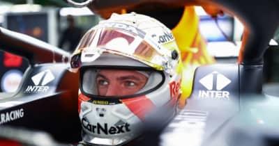 フェルスタッペン、PU交換で後方グリッド降格が確定「すべてを考え合わせてこのタイミングがベストと判断」F1第15戦金曜