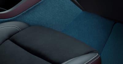 ボルボ、本革の使用を廃止に 新型EV全モデルで 新型「C40 Recharge」から