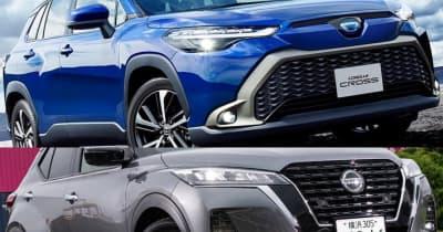 【人気SUV 内外装比較】注目のトヨタ 新型カローラ クロスと日産 キックス e-POWER、デザインや内装・荷室など何が違う?