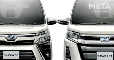 新型ヴォクシーノア 2021年中にいよいよフルモデルチェンジ!? 兄弟車エスクァイアはひと足お先にモデル廃止へ