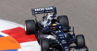 【角田裕毅F1第15戦密着】予選は雨予報もアプローチは変えず「ドライでの走行は貴重」とレース向けセットアップに集中
