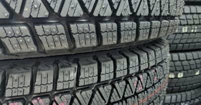 タイヤのインターネット販売、前年同期比2割増…2021年上半期