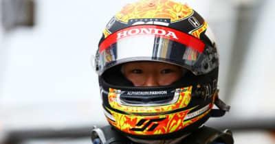 角田裕毅、Q2進出果たし予選13番手「満足のいく一日。チームのおかげでマシンが整い、自信が増した」/F1第15戦