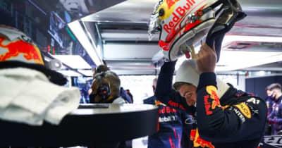 暫定20番グリッドのフェルスタッペン、予選は戦わず「2018年の再現は無理でも決勝で大きく順位を上げたい」/F1第15戦