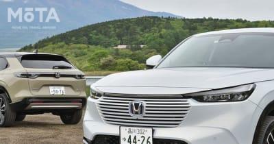 ホンダがオンライン販売を2021年10月から開始! トヨタや日産などの国産メーカーも追従するか!