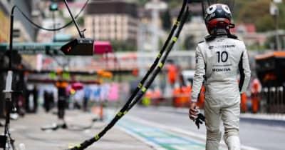 予選Q2敗退のガスリー「大きな戦略ミス」と不満を露に。チームは謝罪:アルファタウリ・ホンダ/F1第15戦