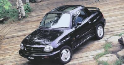 今ならもっと売れたかも? RVブームに登場したコンパクトカー6選【懐かしのカーカタログ】