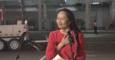 ファーウェイ副会長が帰国 中国外務省「国民への政治迫害事件」米・カナダを非難