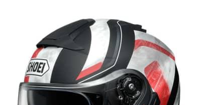SHOEI ネオテックIIヘルメット、グラフィック追加へ…遠足気分