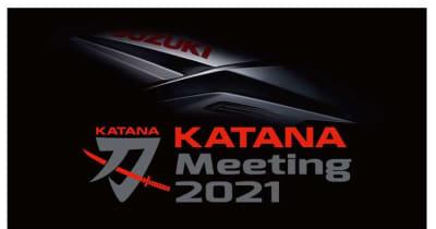 愛車の写真が公式フラッグに。カタナミーティング2021はWebで開催!