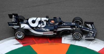 【順位結果】2021年F1第15戦ロシアGP決勝