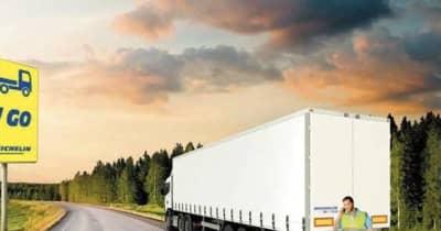 大型トラック向けレスキューサービスアプリ 日本ミシュランと富士運輸が共同開発