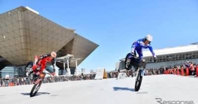 東京モーターサイクルショー、新しい様式で3年ぶり開催へ…3月25日から