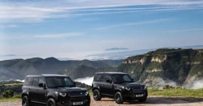 人気のランドローバー・ディフェンダーに、『007』の世界観漂う漆黒の期間限定車が登場