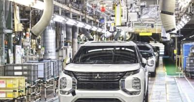トヨタや日産、ホンダ、マツダ、スバルが一丸となって開発推進! 部品メーカーも参画したMBD推進センターが発足