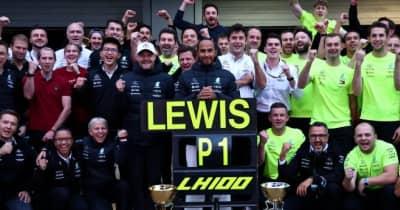 100勝達成のハミルトン「この日が来るのか確信が持てなくなっていた。素晴らしい戦略に感謝」メルセデス/F1第15戦