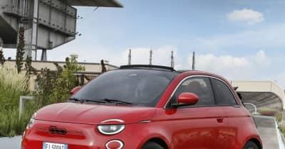 全身真っ赤のフィアット 500EV、欧州で発表、ウイルス対策装備を搭載