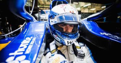 ラティフィ「序盤に順位を上げられず、ハースにも迫りきれず悔しいレースだった」:ウイリアムズ F1第15戦決勝