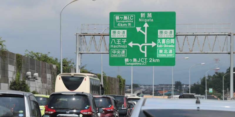 「高速の渋滞って、結局どの車線が一番速い?」その考え自体が渋滞の原因になっていた!?