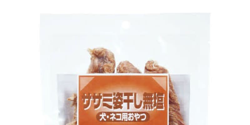 ドッグフード サルモネラ菌