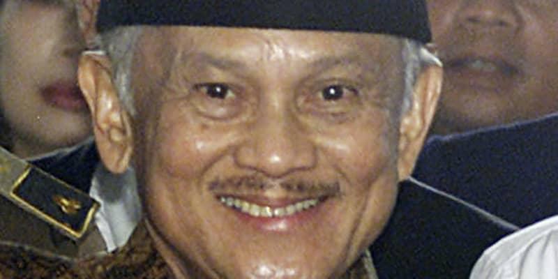 ハビビ元大統領が死去 インドネシア、83歳 | 共同通信